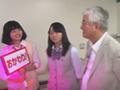 平成28年度放送公開講座 第2回【大学が作る食べ物ってどんなもの?】