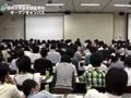 【大学案内】信州大学医学部医学科オープンキャンパス2012