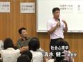 【大学案内】人文学部オープンキャンパス2013