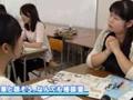 【大学案内】教育学部オープンキャンパス2013