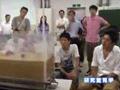 【大学案内】工学部オープンキャンパス2013