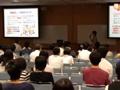 【大学案内】繊維学部オープンキャンパス2013