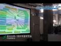【信州大学】超小型衛星「ShindaiSat」とは?|諏訪圏工業メッセ2012