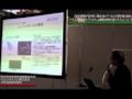 産学連携が切り拓く最先端メディカル分野の取組み|諏訪圏工業メッセ2012