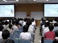 【大学案内】信州大学繊維学部オープンキャンパス2012