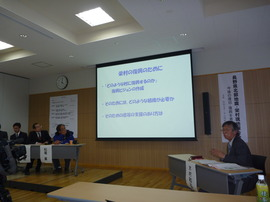 長野県北部地震・栄村に関する緊急現地報告会