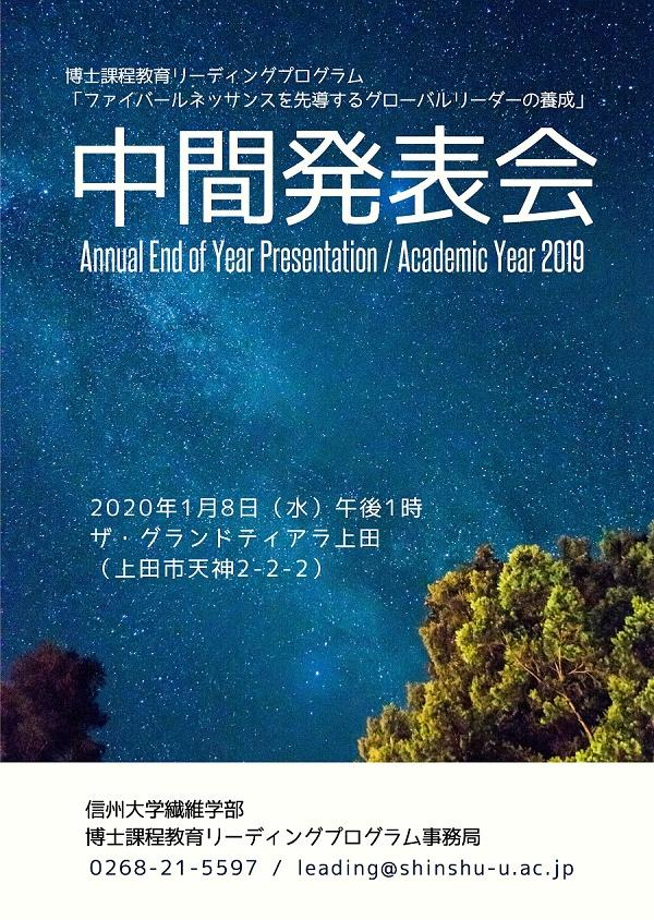 2019 Annual End of Year Presentation_Acadenuc Year2019.jpg