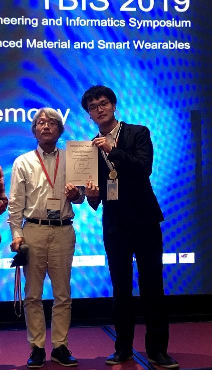 http://www.shinshu-u.ac.jp/project/leading/news/2019.9.TBIS2019_Fujiwara.jpg