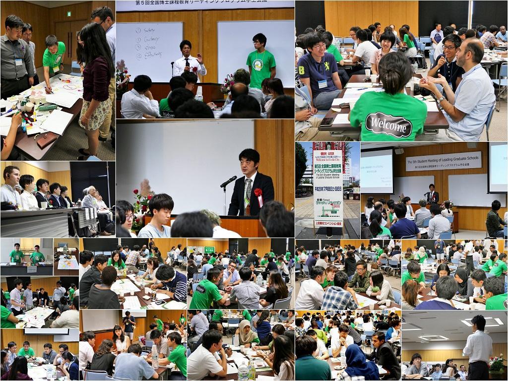 http://www.shinshu-u.ac.jp/project/leading/news/ShinshuSM01.jpg