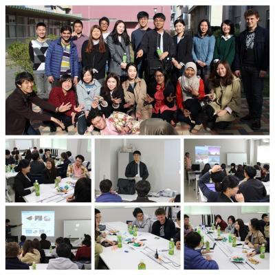 Chonbuku university.jpg