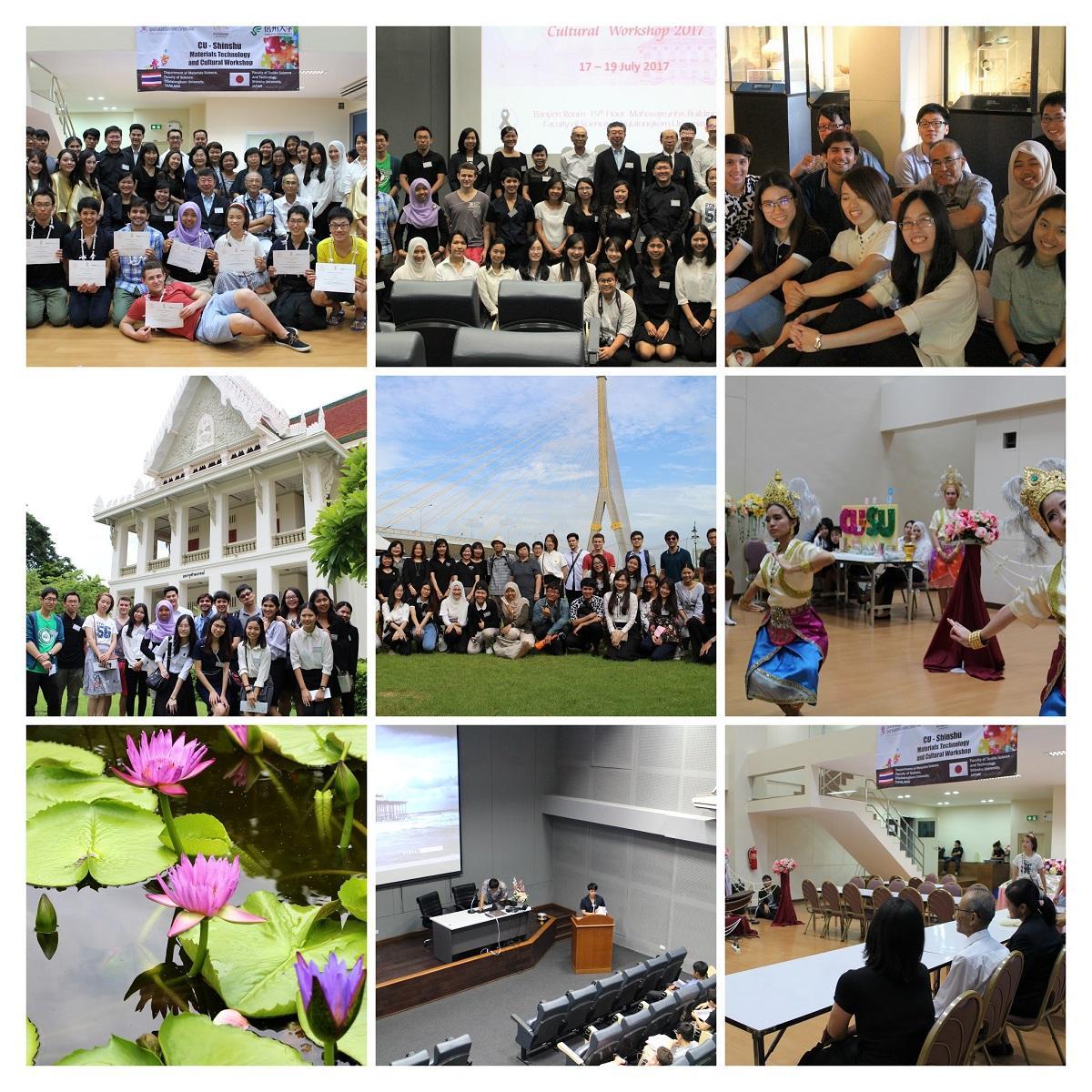 http://www.shinshu-u.ac.jp/project/leading/news/images/CU-SU%20Workshop%202017.jpg