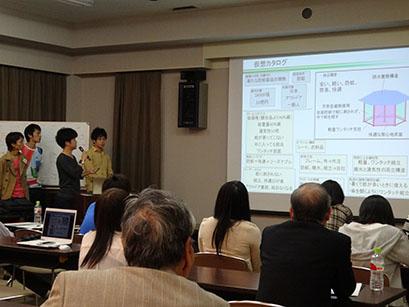合同研修プレゼン.jpg