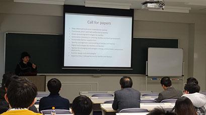 Prof Hu Open.JPG