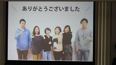 shinsu5.JPG