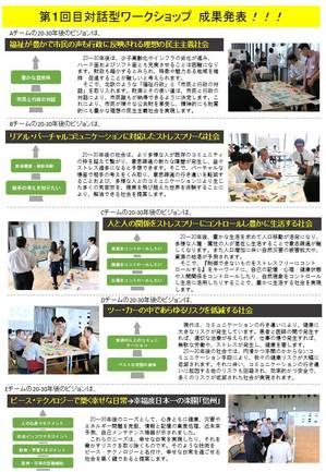 ニュースレター3P.JPG