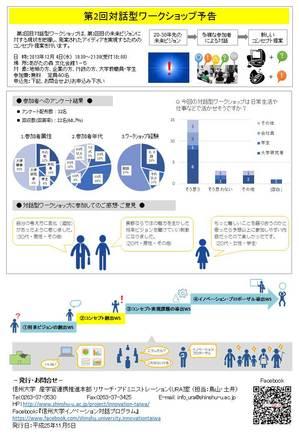 ニュースレター4P.JPG
