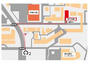 名古屋大学地図.JPG