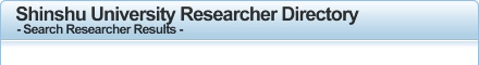 Shinshu University Researcher Directory - Search Researcher Results -