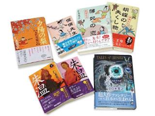 信大生協の店頭にあった仁木さんの本