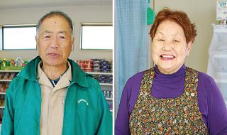 左:伊藤頼人会長  右:伊東清子さん