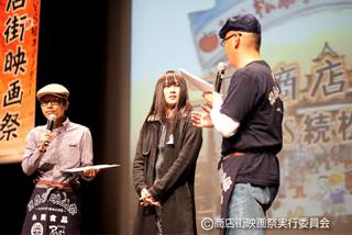 商店街映画祭「ALWAYS続 松本の夕日」