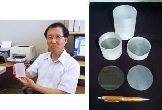 干川客員教授と単結晶サファイア