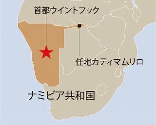 ナミビア共和国の地図
