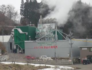 いいづなお山の発電所