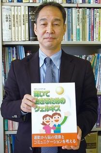 寺澤宏次教授