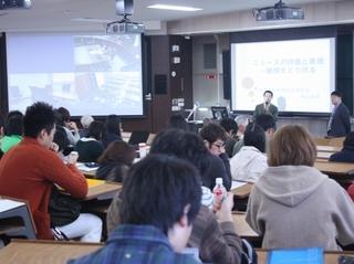 遠隔授業「新聞と私たちの社会」
