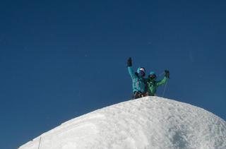 キャシール峰頂上