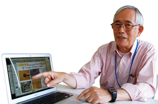 平井利博教授