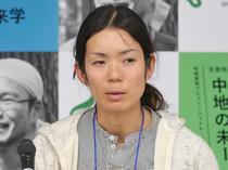 鈴木明子さん