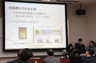 日本酒スパークリングやカクテルの開発を提案