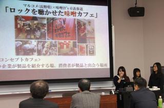コンセプトカフェによる日本酒と地域の振興