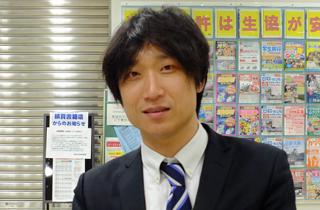 生協の白石さん 1969年東京都昭島市生まれ。1994年信州大学経済学部卒業後、大学生... あ