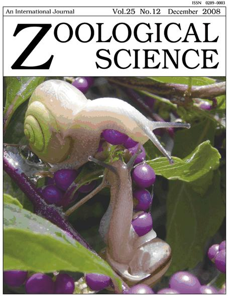 Zoological Scienceの表紙