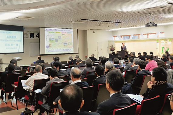 約140人が参加して開かれたCOI拠点の第4回シンポジウム
