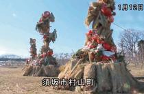 須坂市で作られる「やぐら」は3つ