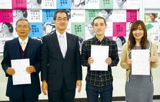 濱田学長と各コース代表者