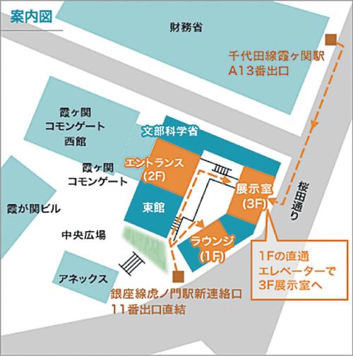 mext_map.jpg