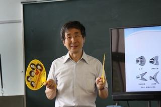 森川 裕久 教授