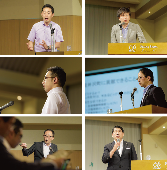 research-center-for-social-systems-kickoff-symposium2017_02.png
