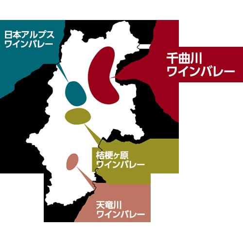 長野県内のワインバレー特区