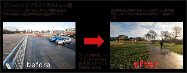shakai-kiban2017_07-1.png