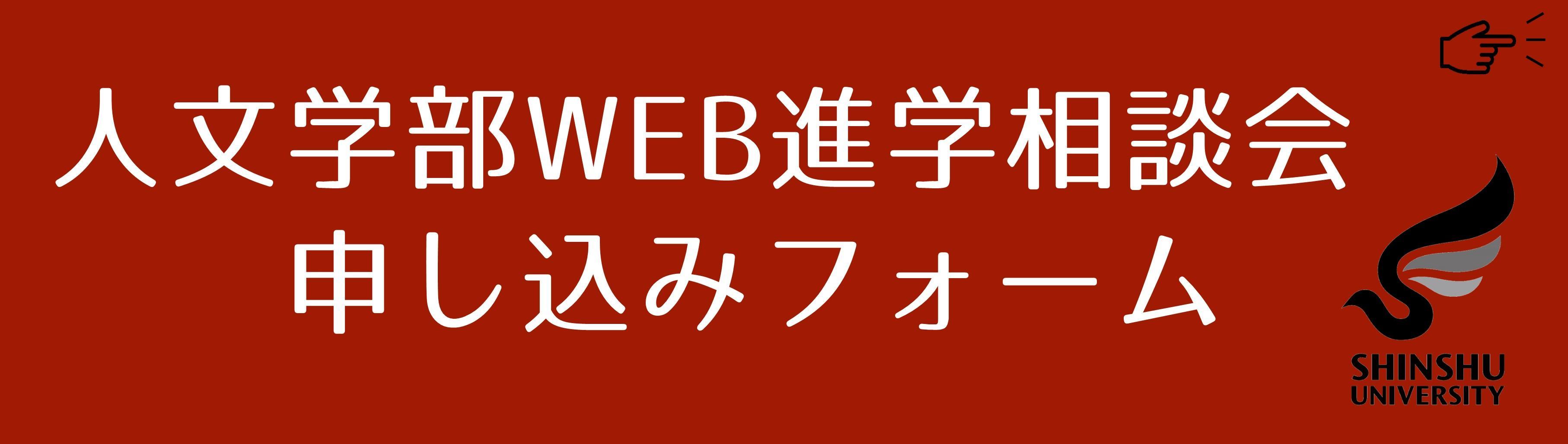 01_人文学部.jpg