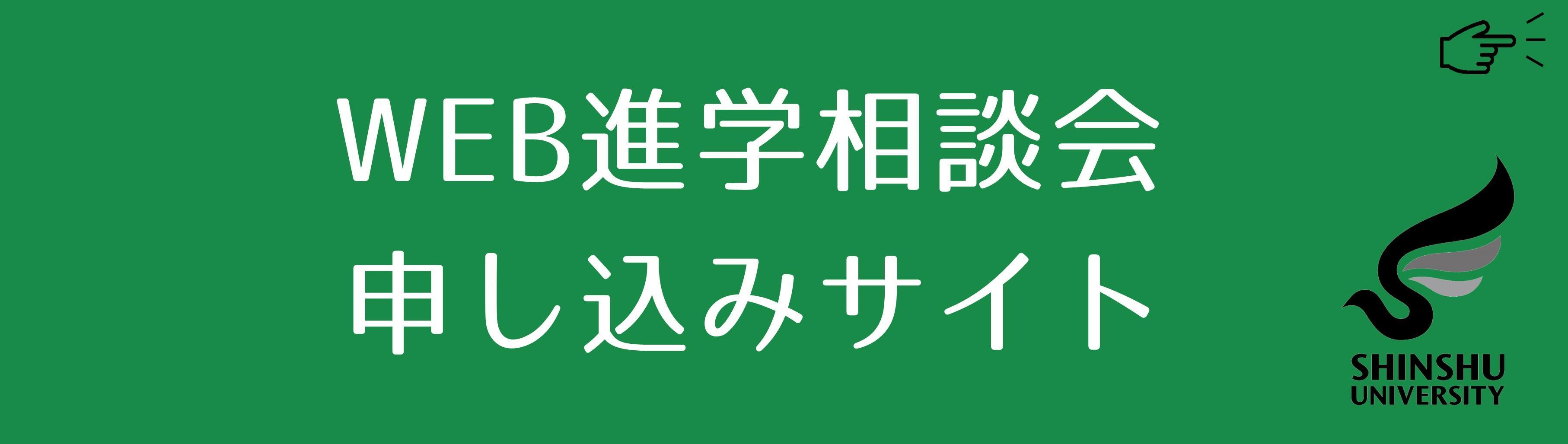 募集要項配布.jpg
