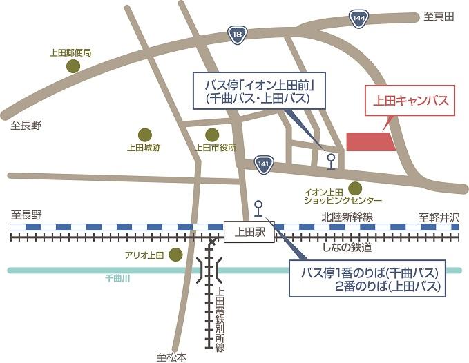 上田 者 県 ウイルス 市 感染 長野 コロナ