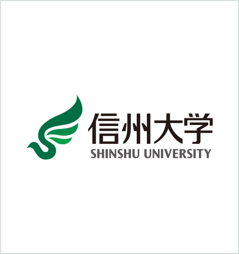 https://www.shinshu-u.ac.jp/assets/img/guidance/philosophy/symbol/ph_symbol02.png
