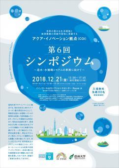 flyer_2018_0001.jpg